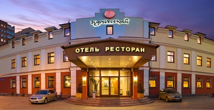Купеческий