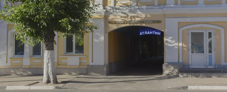 Кафе роща красноярск фото и отзывы