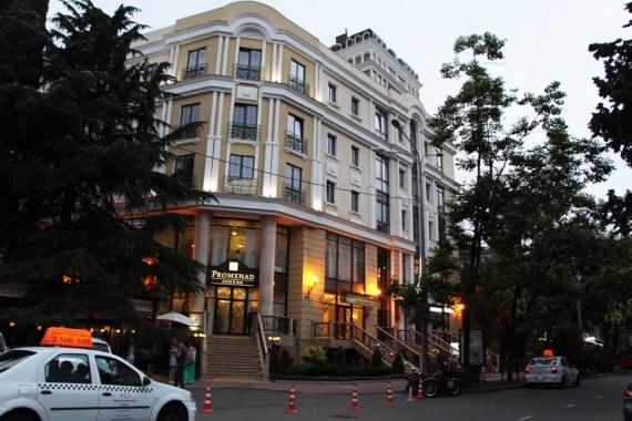 Central Hostel Sochi