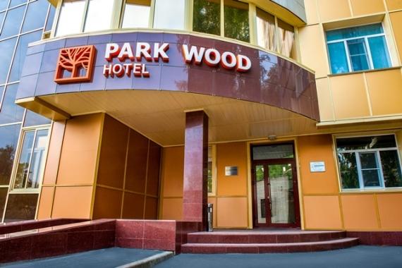 Парк Вуд
