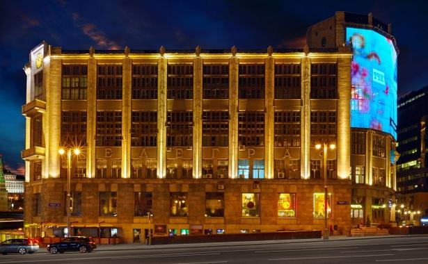 Molotoff Capsule Hotel