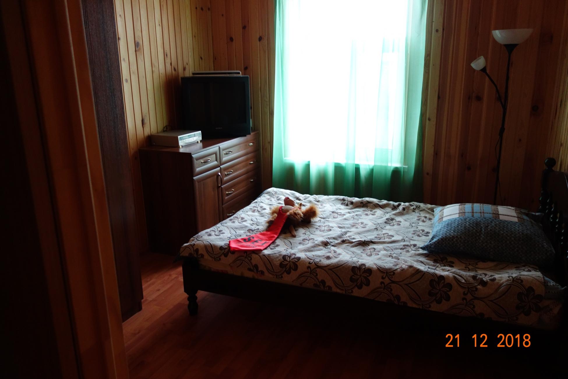 Парк-отель Халамеево
