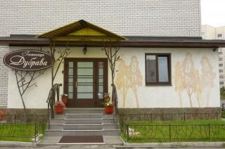 Отель Дубрава, Воронеж