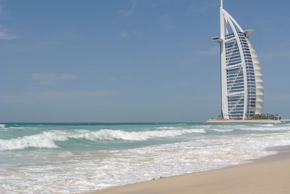 Отель Дубаи Парус