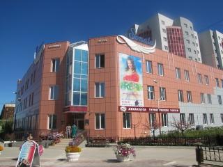 Отель Соната, Якутск