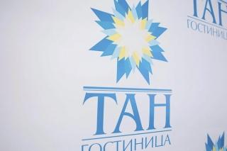 Отель Тан, Уфа