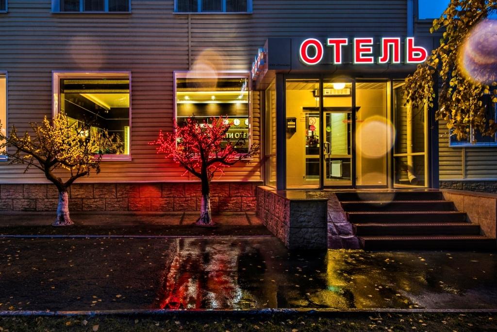 Отель Сити, Новосибирск